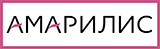 Компанія «Амарилис» – визнаний експерт на ринку України